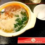 口福 - 麻辣牛肉土鍋煮込み麺    680円