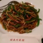 招来川菜館 - 青椒肉絲