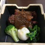 吟 - お肉もソースもお野菜もd(^_^o)