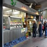 竹松鶏肉店 - オッチャン並ぶ店に間違いなし!←その内の一人じゃ( ・´ー・`)ドヤ