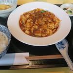 59901244 - ランチの麻婆豆腐
