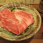 美糸 - 国産和牛しゃぶ肉のおうどん