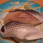魚々楽寿し - コハダ300円