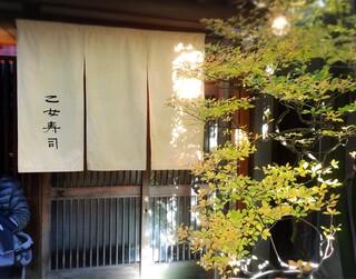 乙女寿司 - 暖簾の様子!