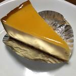 59906205 - 濃厚なクリームチーズと、サッパリしたオレンジ系ソースのコントラスト!綺麗で美味しい。