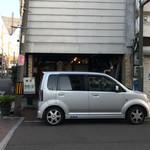 喫茶ラゼーヌ - 店の外観
