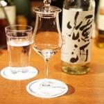 バー キュラソー - 燻酒☆