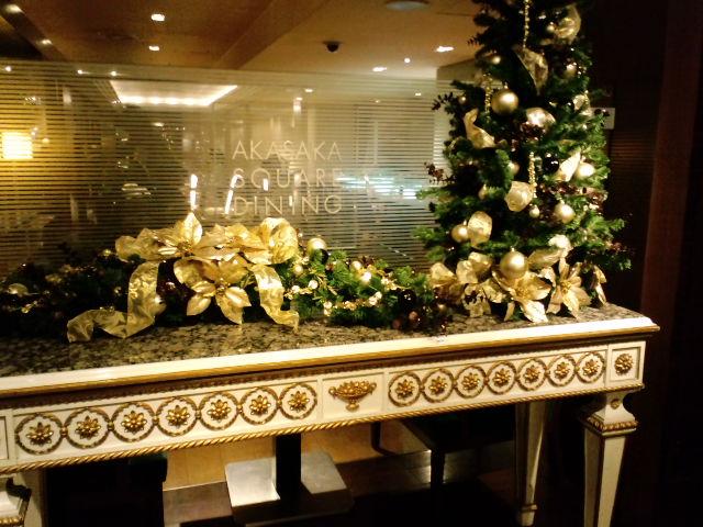 赤坂エクセルホテル東急 3F 赤坂スクエアダイニングレストラン