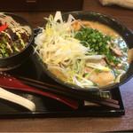 麺や 二代目 とりかま - 味噌チャシュー ネギトッピング+ミニチャシュー丼