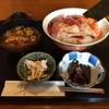 蔵えもん - 料理写真:海鮮丼¥790にしました