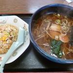 マルミヤ - 料理写真:ラーメン・チャーハン(税込800円)