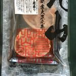 59915755 - 北山水産さん 甲羅盛り税込980円♤