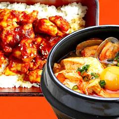 赤坂・赤坂見附 | 韓国料理 | ランチありのグルメ・ …