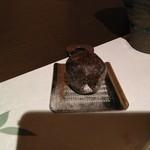 銀座 ぼくじん - ヒマラヤ岩塩