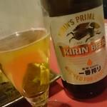 全席個室居酒屋 桜の藩 -
