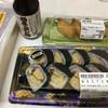 覚王山フランテ - 料理写真:玉子太巻きって、あまりないですかね。ポン酢は3本買いました。