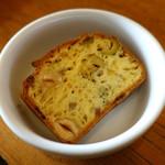 ルボワ - 前菜パン