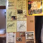 天王寺 はち八 - 店内のサイン色紙