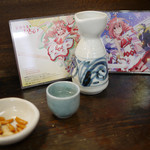 まとい食堂 - 料理写真:太一(一合)~☆