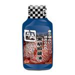 Gyuukaku - 黒胡椒醤油