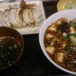 松田餃子店 - 麻婆丼ランチ