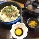 漁師料理 かつら亭 - アジ丸ごと丼です。