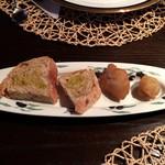 アロマテラス - 自家製のパン