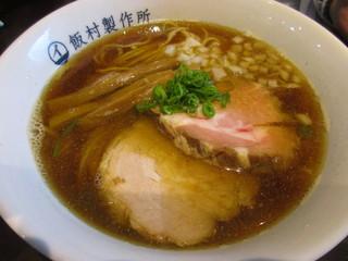 中華そば 飯村製作所 - 中華そば 醤油 ¥750