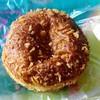 Bondeseru - 料理写真:渚の中辛カレーパン 133円 ネーミングが良い。