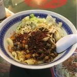 王楽園  - ビャンビャン麺1000円