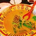 斉魯人家 - 坦々麺 (たべかけ)