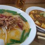 5993229 - ラーメンセット(台湾豚骨ラーメン+麻婆飯)