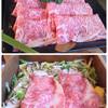 季楽 - 料理写真:せいろ蒸し 佐賀牛 8200円                                                    (サラダ、小鉢、ご飯、味噌汁)
