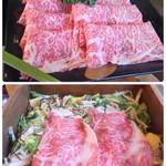 季楽 - せいろ蒸し 佐賀牛 8200円                                                    (サラダ、小鉢、ご飯、味噌汁)