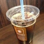 ベーカリーメルシー - ランパスセット(通常710円→ランパスvol.7提示で500円) ■150円 コーヒー