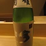 銀座一期 - いただいた日本酒の中で特に素晴らしかった、菊姫「吟」