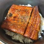 一愼 - 料理写真:鰻丼でいただきました。