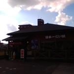 Nihonichitaiyaki - 逆光ですが、店舗外観(2016.l12)