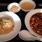 59932875 - 四川マーボー豆腐と焼飯セット