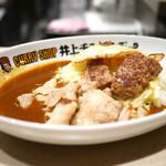CURRYSHOP 井上チンパンジー - デラックスカレー 目玉焼き&チーズトッピング
