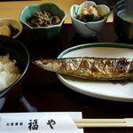 福やお食事処 - 日替わり定食(魚)
