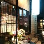 Shrimp Dining EBIZO kashiwa - 外観。