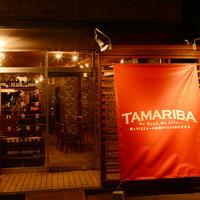 TAMARIBA -