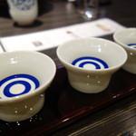 越後の蔵 和心づくし あさひ山 - 冬の「吟醸酒」呑み比べ¥1,620-