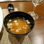 ステーキ・鉄板料理和かな - なめこの味噌汁