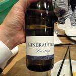 バルビダ - 白ワイン(リースリング)