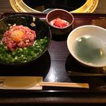 59950012 - ローストビーフ丼