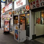The Kebab Factory -