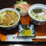 いけす割烹寿楽 - 料理写真:ミニかつ丼セット@540(通常918円)