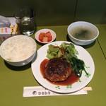 59952883 - ハンバーグ定食850円カクテキに続いてワカメスープが届きました